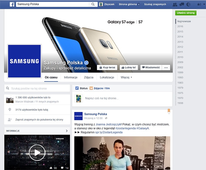marketing-w-social-media-fb-samsung